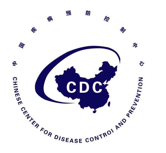 应用实例----疾病预防控制中心